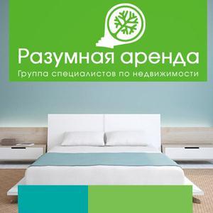 Аренда квартир и офисов Гагарина