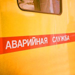 Аварийные службы Гагарина