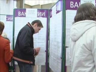 Центры занятости Гагарина