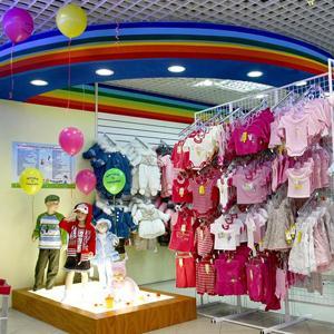 Детские магазины Гагарина