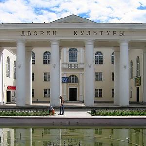 Дворцы и дома культуры Гагарина