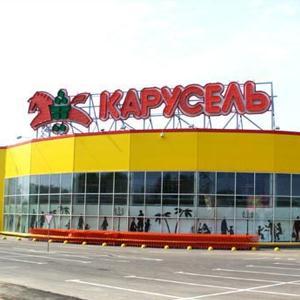 Гипермаркеты Гагарина