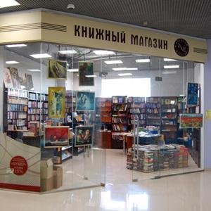 Книжные магазины Гагарина