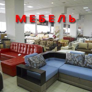 Магазины мебели Гагарина