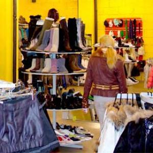 Магазины одежды и обуви Гагарина