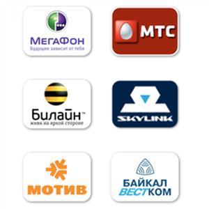 Операторы сотовой связи Гагарина