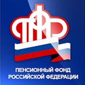 Пенсионные фонды Гагарина