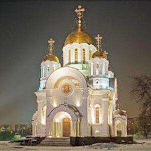 Религиозные учреждения Гагарина