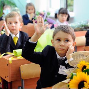 Школы Гагарина