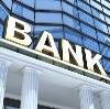 Банки в Гагарине