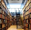 Библиотеки в Гагарине
