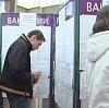 Центры занятости в Гагарине