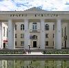 Дворцы и дома культуры в Гагарине