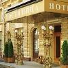Гостиницы в Гагарине