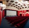 Кинотеатры в Гагарине