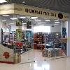 Книжные магазины в Гагарине