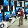Магазины электроники в Гагарине