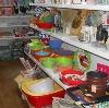 Магазины хозтоваров в Гагарине