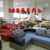 Магазины мебели в Гагарине