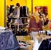Магазины одежды и обуви в Гагарине