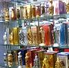 Парфюмерные магазины в Гагарине