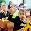 Школы в Гагарине