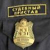 Судебные приставы в Гагарине