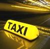 Такси в Гагарине