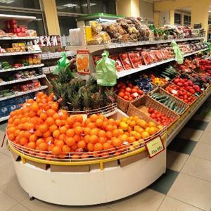 Супермаркеты Гагарина